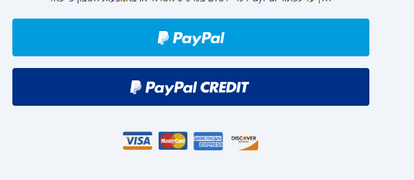 paypal buttons.PNG