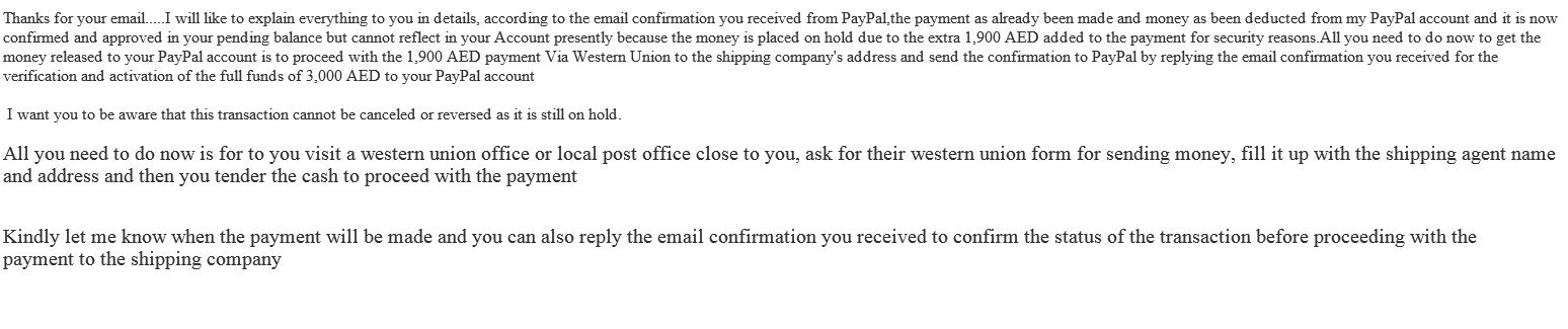 how to know if the email is from paypal or just a paypal community